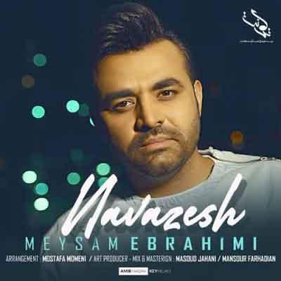 دانلود آهنگ چقدر با عشق میثم ابراهیمی