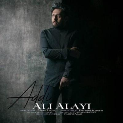 دانلود آهنگ عادی از علی علایی