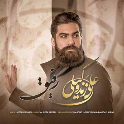دانلود آهنگ دلم گرفته از این شهر از علی زند وکیلی