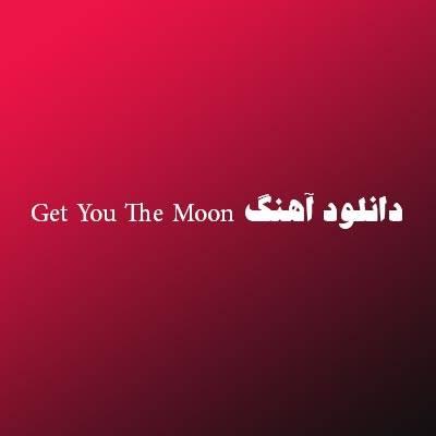 دانلود آهنگ Get You The Moon