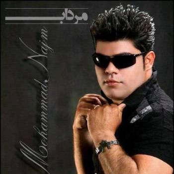 دانلود اهنگ دلم میگیره بدون تو تموم روزا محمد نجم