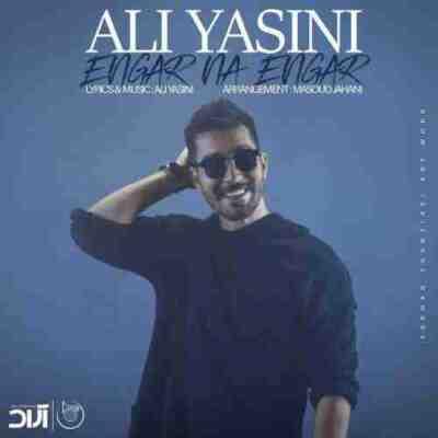 آهنگ اینجوری که تو عزیزی واسه دلم علی یاسینی