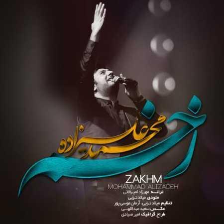 دانلود آهنگ مرد که گریه میکنهمحمد علیزاده