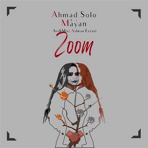 آهنگ من دلم کم نمیاره واست کم نمیذاره احمد سلو