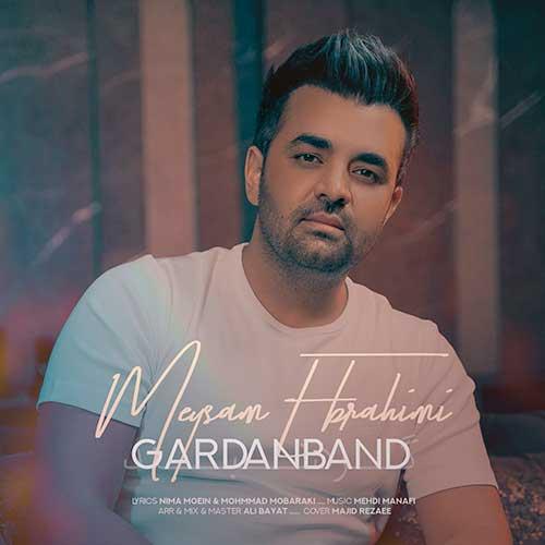 آهنگ جون دلم فقط با دست تو وا میشه گرم میثم ابراهیمی