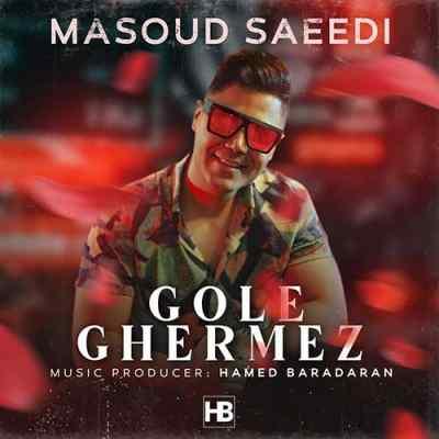 دانلود آهنگ چقدر چشات میتونه زیبا باشه مسعود سعیدی