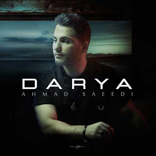 دانلود آهنگ دریا بی ارادم پیش تو بازم احمد سعیدی