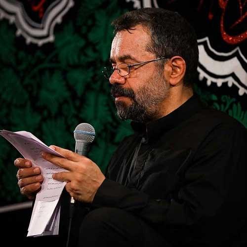 دانلود مداحی ارمنیا میان دم خونت محمود کریمی