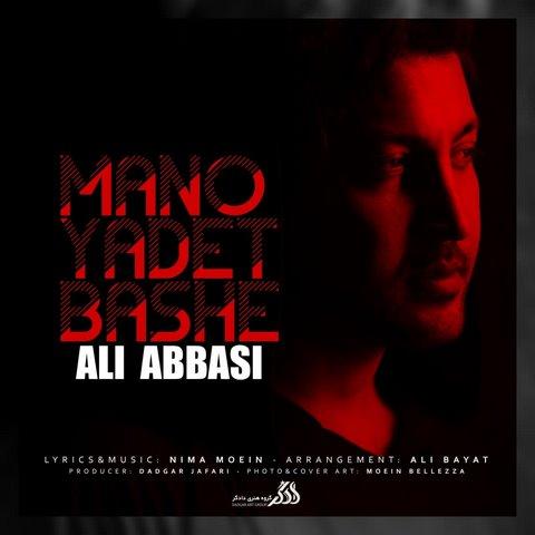 دانلود اهنگ هر جا میری منو یادت باشه علی عباسی